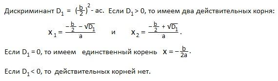 Для определенного интеграла справедливы следующие свойства: 1) 2) 3) - 4), (k const, kr 5) 6) 7) f b-a) (a,b) последнее свойство называется теоремой о среднем значении