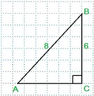 Картинки по запросу задача на теорему пифагора