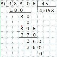 Деление десятичных дробей на натуральное число пример