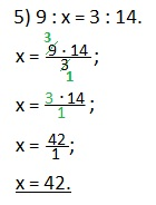 http://www.mathematics-repetition.com/wp-content/uploads/2013/01/6.1.1-2.jpg