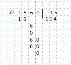 деление на десятичную дробь 5 класс виленкин